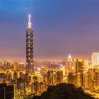 特价机票:上海-台北/高雄 台北/高雄-上海 单程直飞含税机票