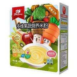 京东商城FangGuang 方广 宝宝婴儿辅食米糊 400g*5件