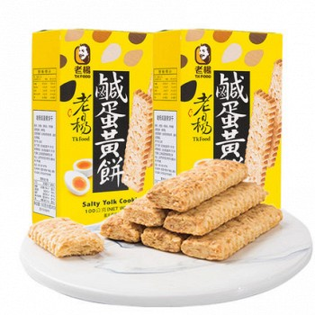 年节囤货:老杨 咸蛋黄饼 100g *4盒