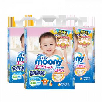 京东商城尤妮佳 婴儿爬爬裤 M58片 3包 *3件