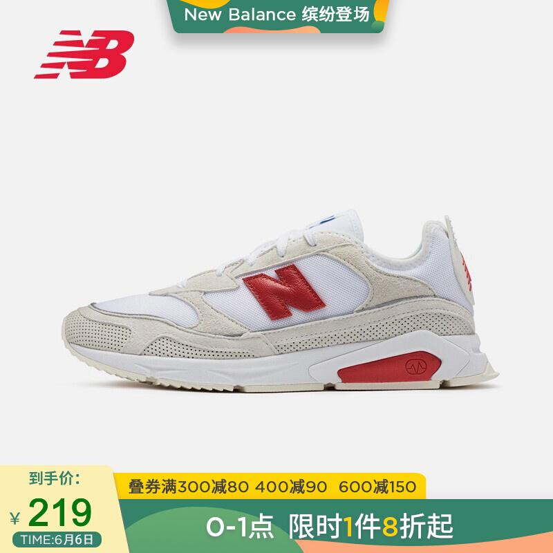 new balance 300 465