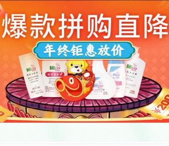 苏宁特惠:施巴钜惠狂欢,春节不打烊