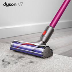 京东商城11日0点、双11预售: dyson 戴森 V7 Extra 手持吸尘器