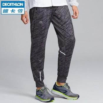 天猫限尺码: DECATHLON 迪卡侬 RUN WARM+RUNING TROUSERS 男款加绒运动裤