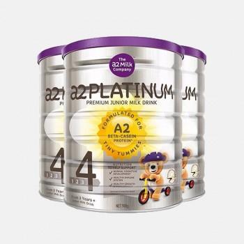 A2 新西兰白金婴幼儿配方奶粉4段900g*3罐