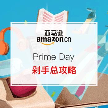 7月重磅!2018年亚马逊Prime day惊喜来袭