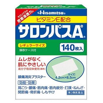 含邮含税!Hisamitsu 日本撒隆巴斯镇痛贴 140枚