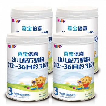 HiPP 喜宝 倍喜 益生元奶粉 3段 800g 4罐装