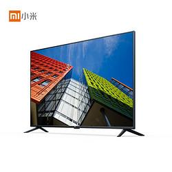 小米(MI)電視4A 58英寸 4K超高清HDR 藍牙語音遙控 人工智能語音 液晶平板電視機 2+8GBL58M5-AD