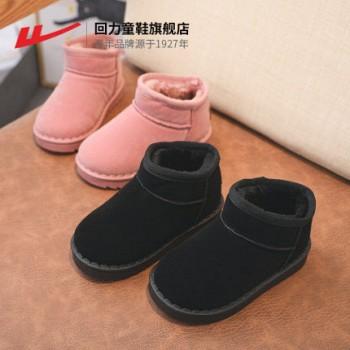 降温保暖、3色可选:WARRIOR 回力 儿童加绒 雪地靴