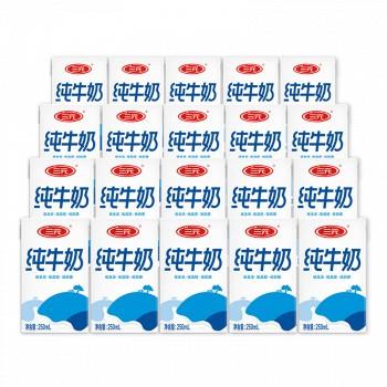 88VIP: 三元 小方白纯牛奶 250ml*20盒 *3件